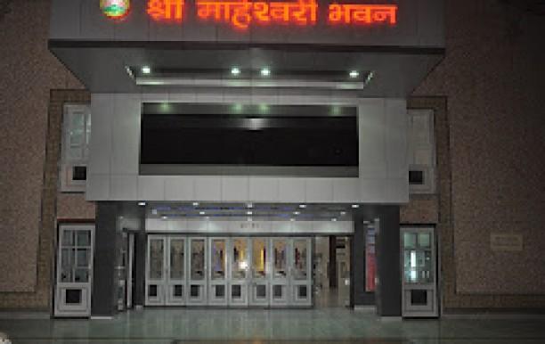 Shree Maheshwari Bhavan