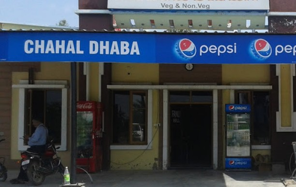 chahal-dhaba-front-view.jpg
