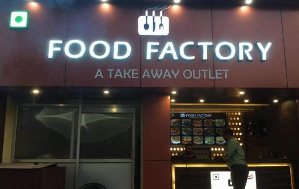 food-factory.jpg