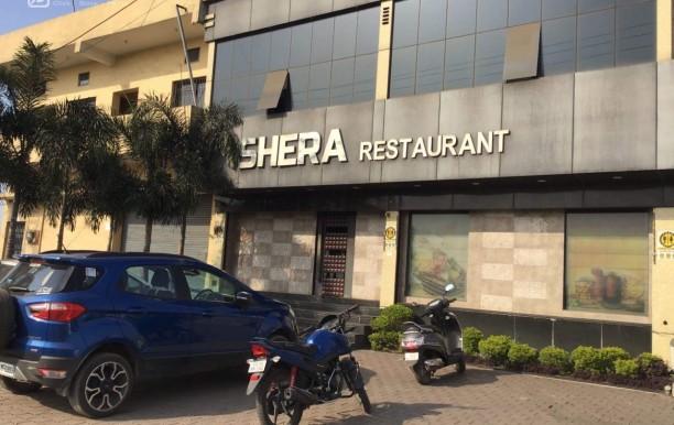 hotel-shera-and-restaurantf5678989890.jpg