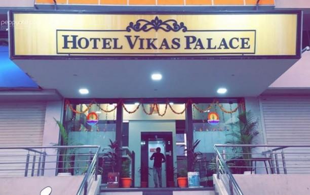hotel-vikas-palace2.jpg