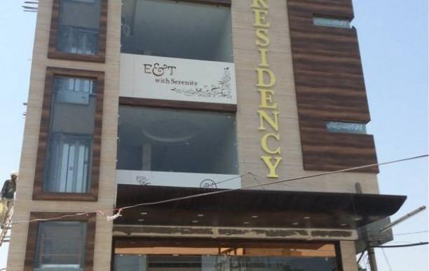 hotel_dewan_residency_front.jpg
