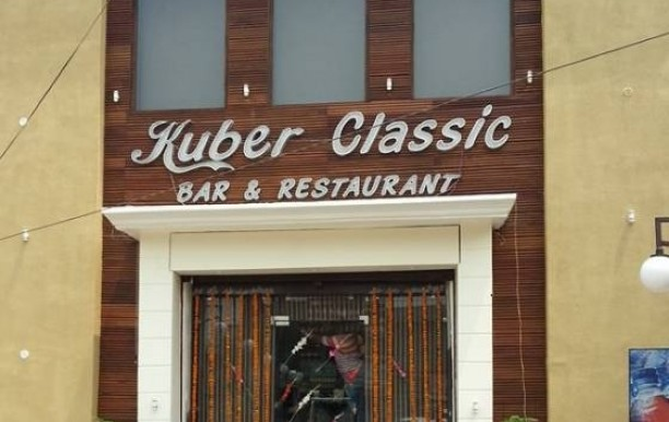 kuber-classic-restaurant-beer-bar1.jpg