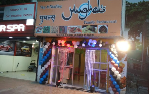 Mughals Catering