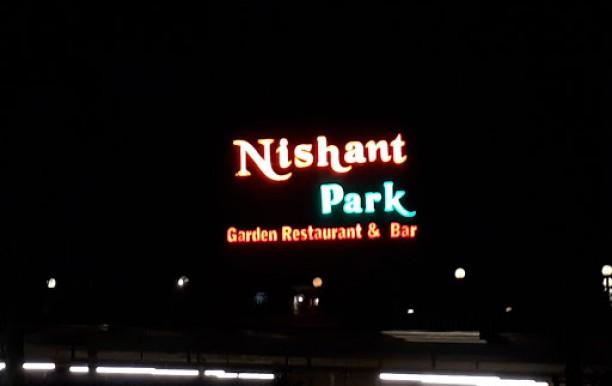 nishant-park-5.jpg