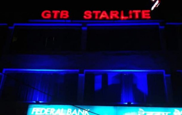 oyo-3858-gtb-starlite-front.jpg