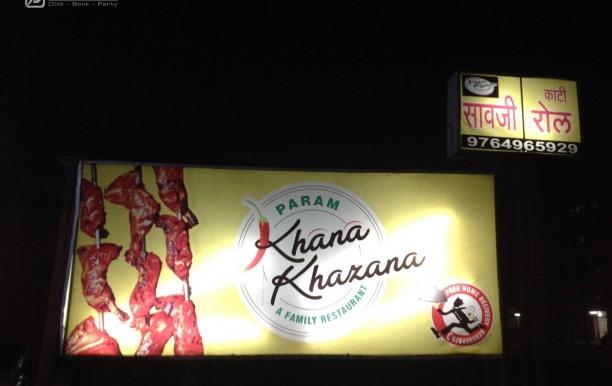 param-khana-khazana5454.jpg