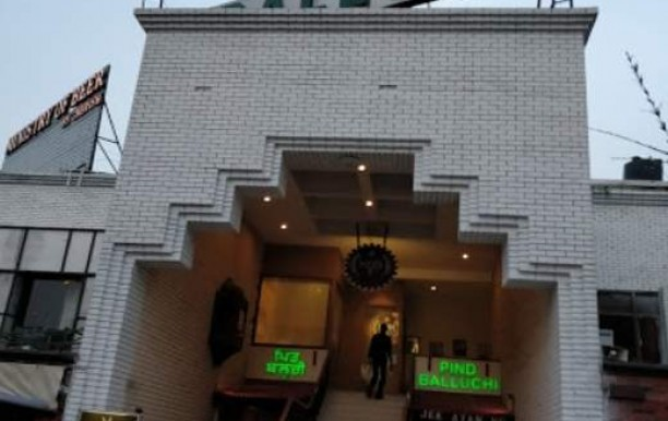 pind-balluchi-vatika-city-gurgaon-pind-balluchi-restaurants-6p28y.jpg