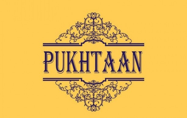 pukhtaan-dak-bunglow-road-patna-restaurants-34vz6co.jpg