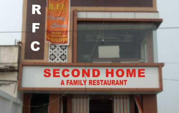 rfc-restaurant.jpg