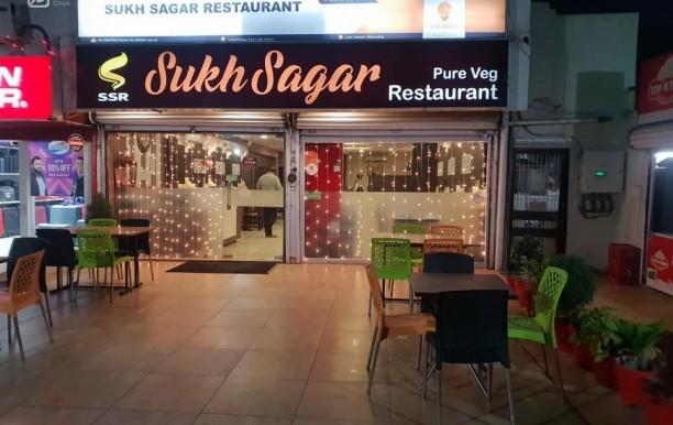sukh-sagar-restaurant.jpg