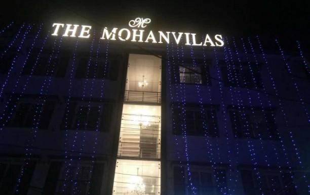 the_mohanvilas_frunt_area.jpg