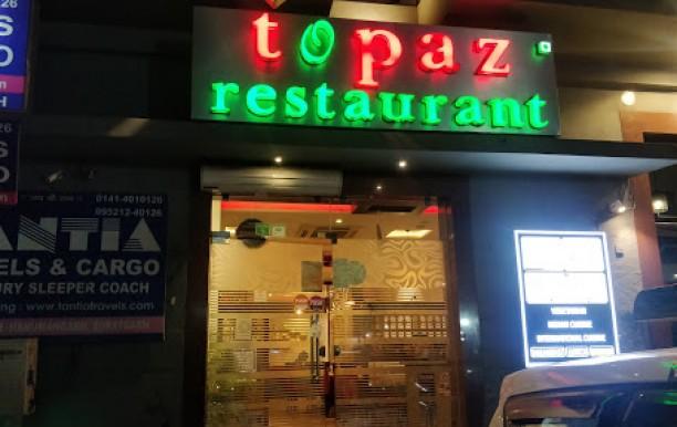 topaz-front.jpg