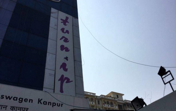 turnip-restaurant-civil-lines-kanpur-north-indian-restaurants-2bt3t11.jpg
