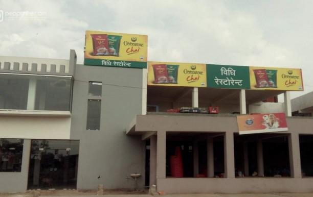 vidhi-restaurant-parwaliya-sadak-bhopal-restaurants-zb6q7 (1).jpg