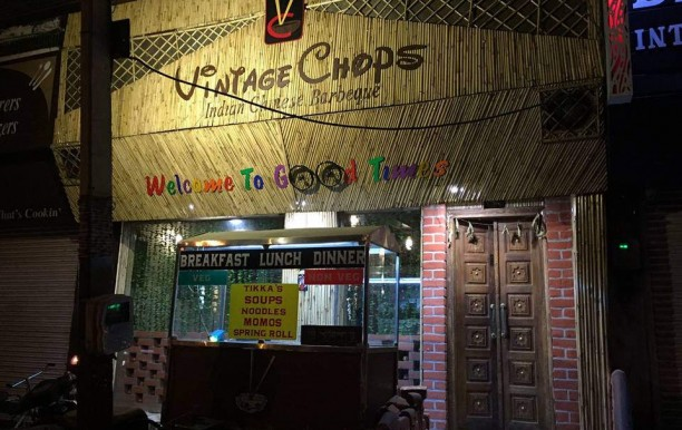 vintage-chops-front.jpg